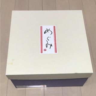 タチキチ(たち吉)のたち吉 男の子用 お食い初め 食器(お食い初め用品)