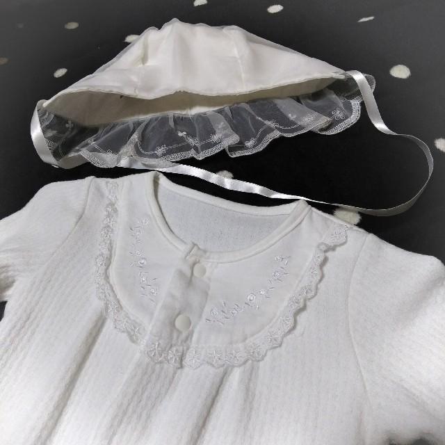 6e2476ac9024d 新生児⭐ 退院着セレモニーカバーオール キッズ ベビー マタニティのベビー服(~