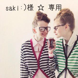 saki:)様 ☆ 専用ページ(ピアス)