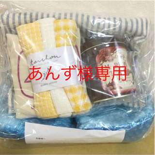キャトルセゾン(quatre saisons)のキャトルセゾン 福袋 2017 (ダイニング・キッチンセット)(食器)