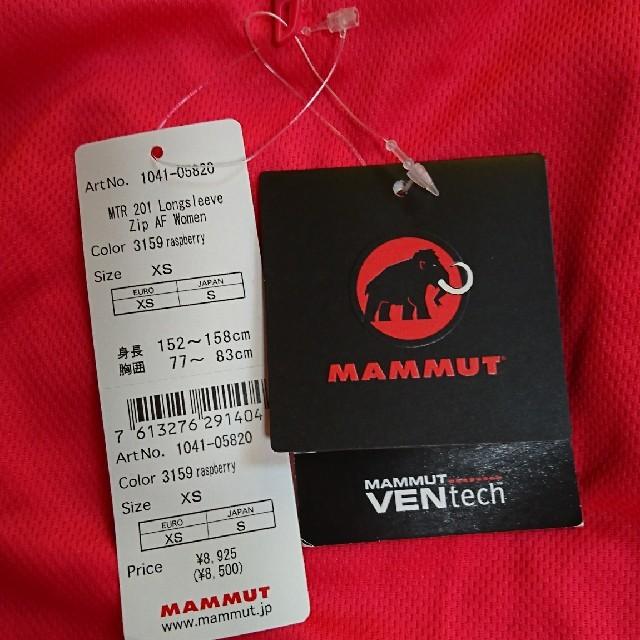 Mammut(マムート)のMAMMUT☆マムート スポーツ/アウトドアのアウトドア(登山用品)の商品写真