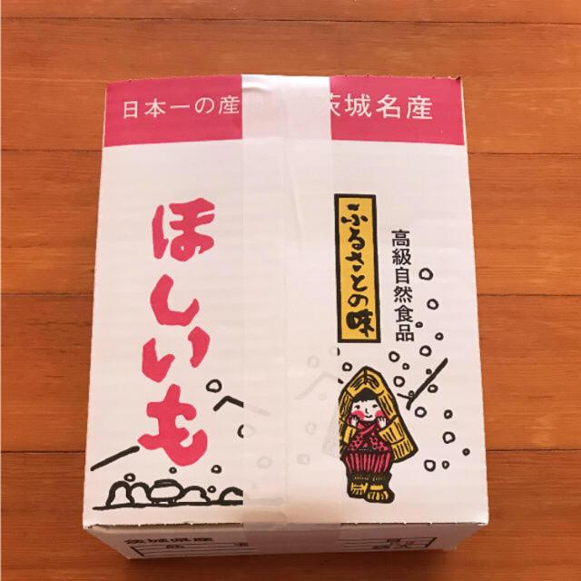 通販 芋 茨城 干し 茨城産干し芋の通販、ほしいも(平干し・丸干し)のお取り寄せなら永井農業