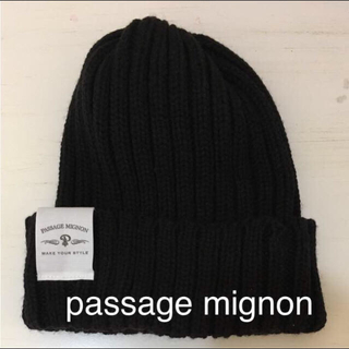 パサージュミニョン(passage mignon)の未使用 パサージュミニョン ニット帽  黒(ニット帽/ビーニー)