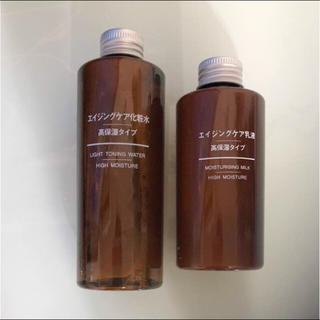 ムジルシリョウヒン(MUJI (無印良品))の新品未使用❣️無印良品 高保湿 エイジングケア 化粧水 乳液(化粧水 / ローション)