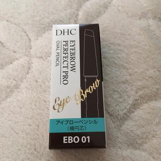 ディーエイチシー(DHC)の新品!DHC アイブローパーフェクトプロ 楕円芯(アイブロウペンシル)