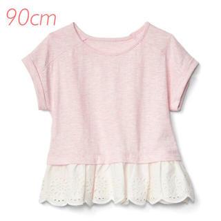 ベビーギャップ(babyGAP)の【まあママ♡様専用】新品 babygap♡アイレット ペプラムトップス 90(Tシャツ/カットソー)