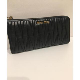 ミュウミュウ(miumiu)のミューミュー財布(チュニック)