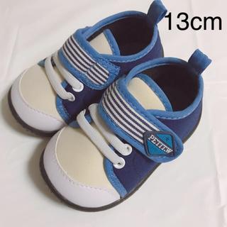 シマムラ(しまむら)のベビー 靴 13.0cm(スニーカー)