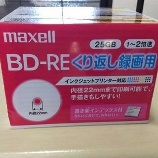 マクセル(maxell)のmaxell BD-RE 新品12枚 繰り返し録画用ブルーレイディスク(ブルーレイレコーダー)