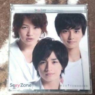 セクシー ゾーン(Sexy Zone)のSexy ZoneCD(ポップス/ロック(邦楽))