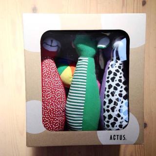 アクタス(ACTUS)の新品 アクタス ソフトボーリング(知育玩具)