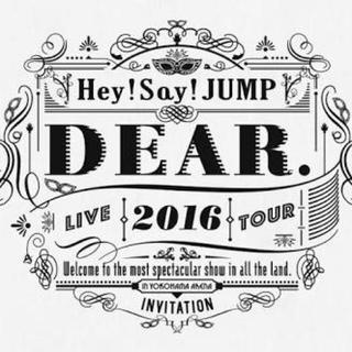 ヘイセイジャンプ(Hey! Say! JUMP)のHey!Say!JUMP DEAR DVD 初回限定(ミュージック)