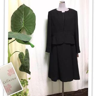ニッセン(ニッセン)のニッセン Cellnina ワンピーススーツ(礼服/喪服)