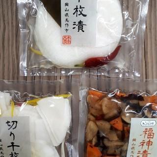 ☆組み合わせ自由☆お漬物3袋(漬物)
