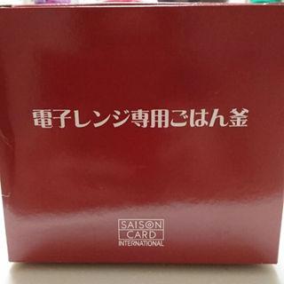 電子レンジ専用ごはん釜(調理道具/製菓道具)