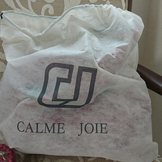 CALME JOIE かごバッグ レディースのバッグ(かごバッグ/ストローバッグ)の商品写真