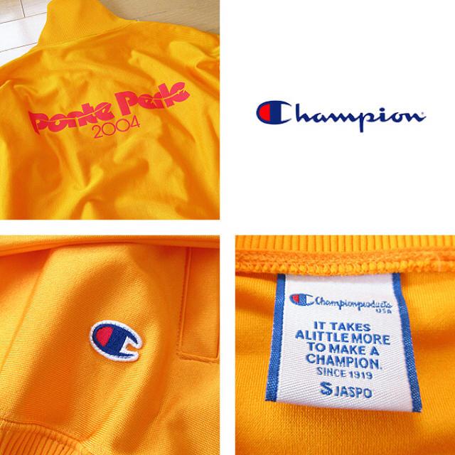 Champion(チャンピオン)の超美品 Sサイズ チャンピオン ジップアップジャケット ジャージ イエロー メンズのトップス(ジャージ)の商品写真