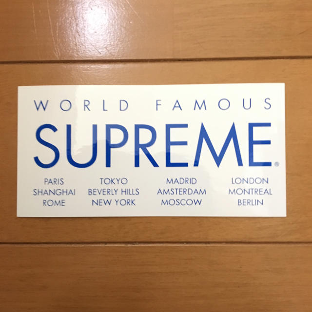 Supreme(シュプリーム)の【即購入可】Supreme 逃げ恥 ステッカー 白 新垣結衣 みくり  メンズのファッション小物(その他)の商品写真