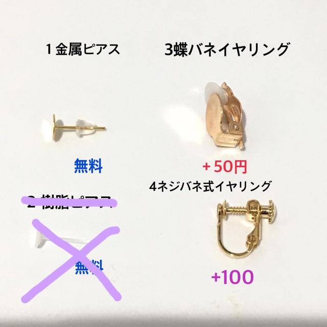 マーブルブラウン×ゴールドサークル ハンドメイドピアス✳︎ ハンドメイドのアクセサリー(ピアス)の商品写真
