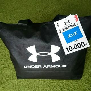 アンダーアーマー(UNDER ARMOUR)のkumakuma02様【アンダーアーマー】2018年■福袋■Mサイズ(トレーニング用品)