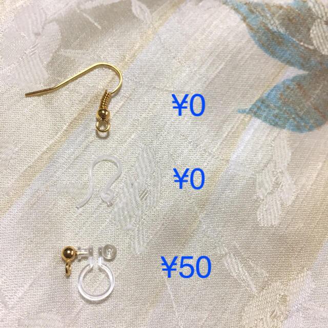 no.016 コットンパール風×ゴールドパーツ ピンク&イヤリング レディースのアクセサリー(イヤリング)の商品写真