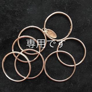 アッシュペーフランス(H.P.FRANCE)のW&Hの7連リング 新品 アッシュペーフランス購入品(リング(指輪))