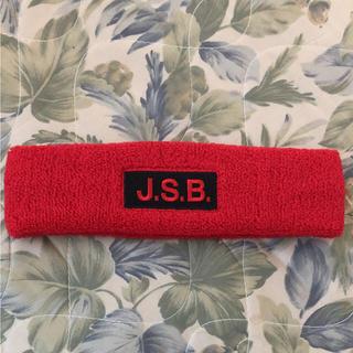 サンダイメジェイソウルブラザーズ(三代目 J Soul Brothers)の〈限界値‼︎〉JSB ヘアバンド レッド 登坂広臣着用モデル(ヘアバンド)