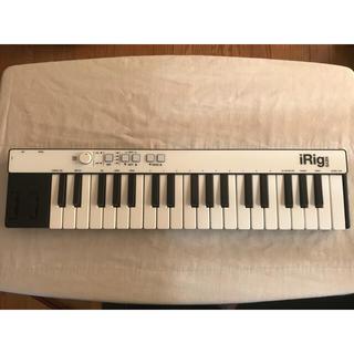 iRig Keys(MIDIコントローラー)