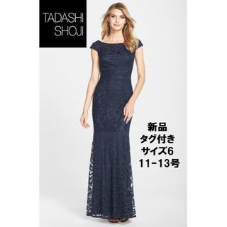 タダシショウジ(TADASHI SHOJI)の【新品・格安】Tadashi shoji ネイビーロング 人気ライン6(ロングドレス)