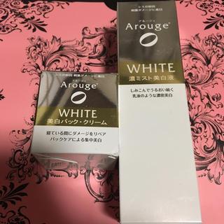 アルージェ(Arouge)のアルージェ Arouge ホワイトニング ミストセラム(化粧水/ローション)