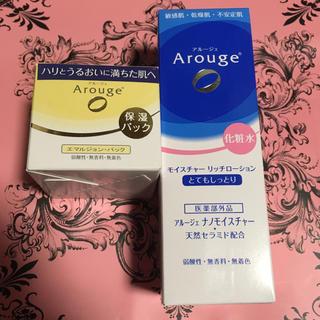アルージェ(Arouge)のアルージェモイスチャーリッチローション(化粧水/ローション)