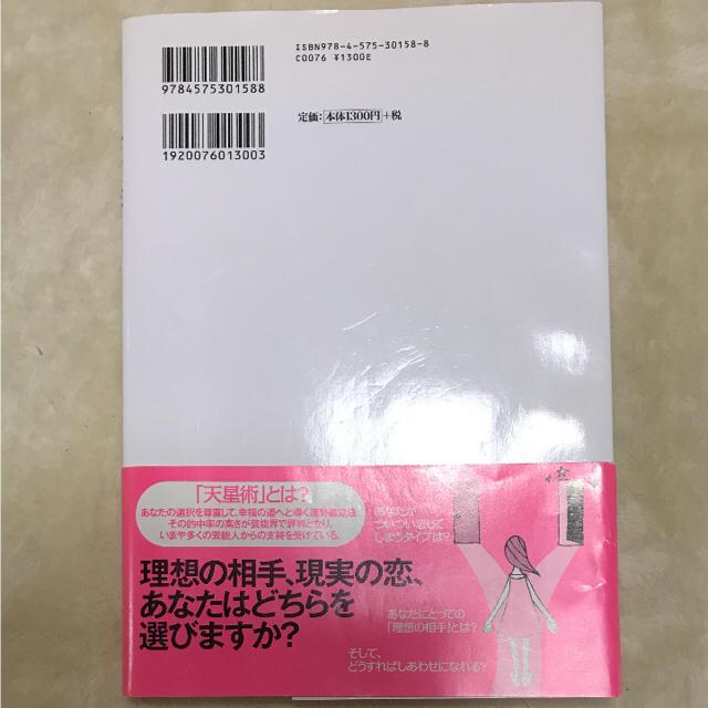 [B!] CM3D2 Editor