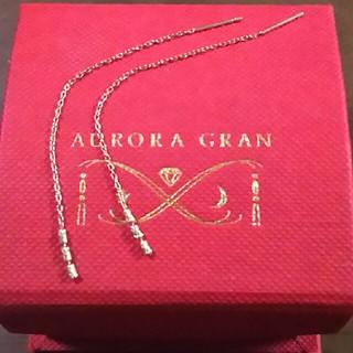 オーロラグラン(AURORA GRAN)のみわす様専用      AURORA GRAN メテオピアスコンビ(ピアス)