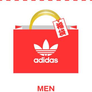アディダス(adidas)のadidas originals 福袋(スウェット)