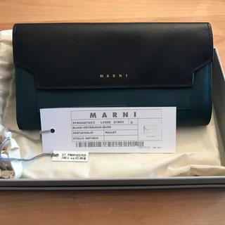 マルニ(Marni)の【新品未使用】Marni マルニ 長財布 定価81,000円(財布)
