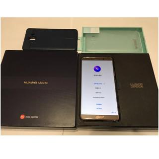 noy様専用!新品同様 Huawei Mate 10/モカブラウン/日本語OK(スマートフォン本体)