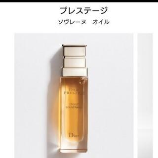 ディオール(Dior)の値下げ↘️⚠新品✨プレステージ ソヴレーヌ オイル 30ml(フェイスオイル / バーム)