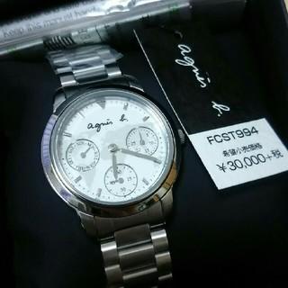 アニエスベー(agnes b.)のアニエスベー 腕時計 レディース シルバー 新品・未使用(腕時計)