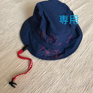 マムート(Mammut)のマムート レディース 帽子 M/L  赤 帽子クリップ 付き(その他)