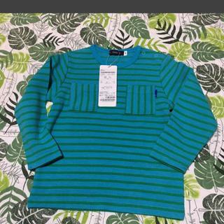 カルディア(CALDia)の新品 カルディア 子供服 95cm(Tシャツ/カットソー)