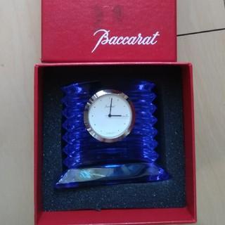 バカラ(Baccarat)のバカラ 置時計 ブルー オブジェ(置時計)