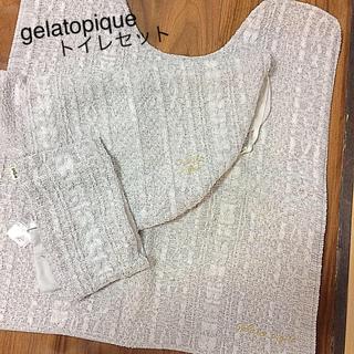 ジェラートピケ トイレマットの通販 49点 Gelato Piqueのインテリア
