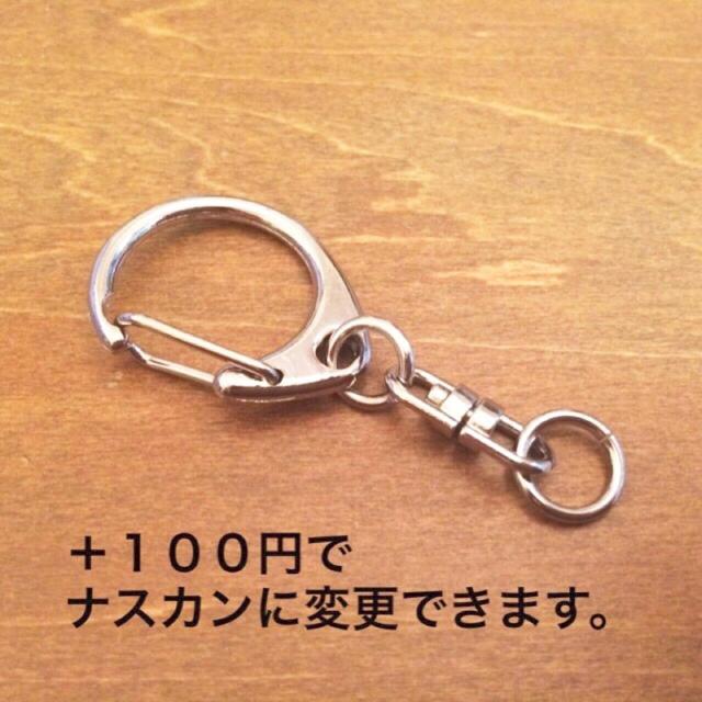 黒っこわんこの立っちミニキーホルダー ハンドメイドのアクセサリー(キーホルダー/ストラップ)の商品写真