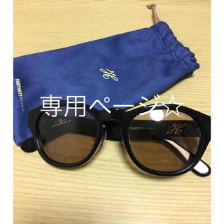 フォーサーティ(430)のサングラス 430 Hモデル(サングラス/メガネ)
