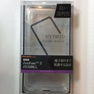 エイスース(ASUS)のzenfone3 ケース お年玉価格(モバイルケース/カバー)