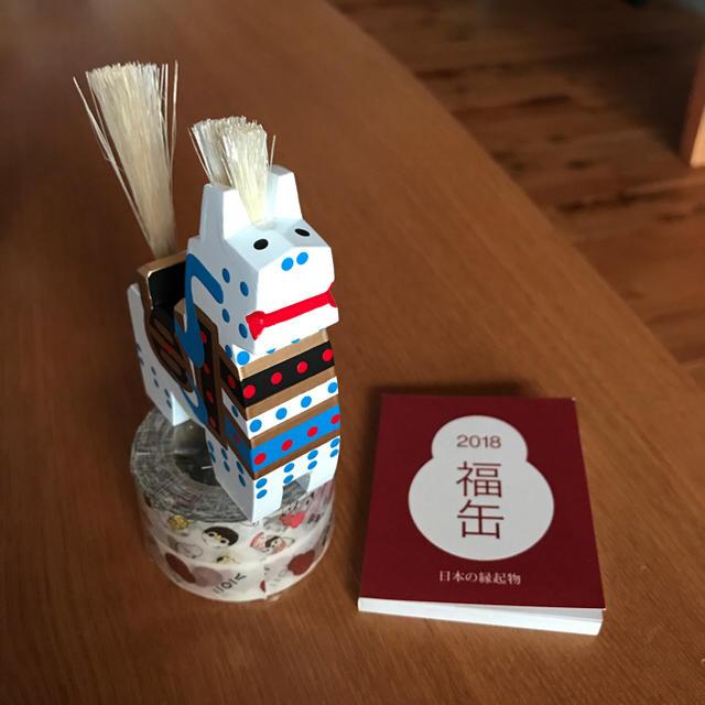 MUJI (無印良品)(ムジルシリョウヒン)の無印 福缶 2018 八幡馬 インテリア/住まい/日用品のインテリア小物(置物)の商品写真
