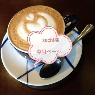 フローフシ(FLOWFUSHI)の★☆値下げ☆★フローフシ/FLOWFUSI マスク モテマスカラ セット(その他)