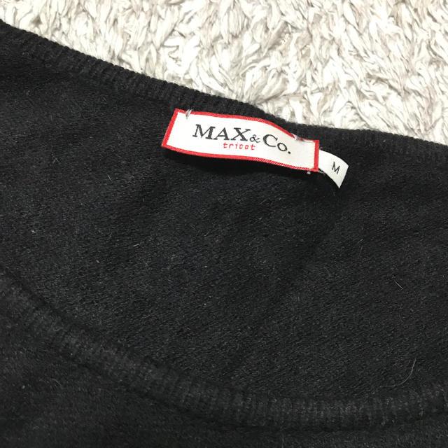 Max & Co.(マックスアンドコー)のmax&co ニット ブラック レディースのトップス(ニット/セーター)の商品写真
