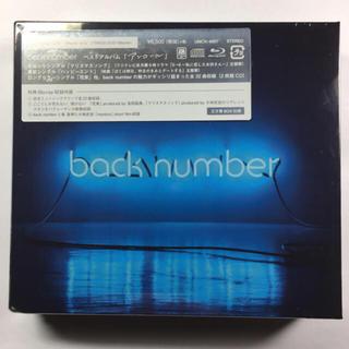 バックナンバー(BACK NUMBER)のback number/アンコール(初回限定盤B / Blu-ray ver.)(ポップス/ロック(邦楽))