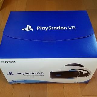 プレイステーションヴィーアール(PlayStation VR)のPlayStation VR Camera 同梱版 CUHJ-16003(家庭用ゲーム機本体)
